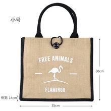 Nowa letnia Flamingo sowa naturalna lniana torebka o dużej pojemności damska codzienna torba na ramię torebka dla kobiet świeża torba plażowa(China)