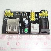 popular power supply module