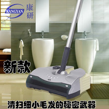 popular automatic cleaner for floors