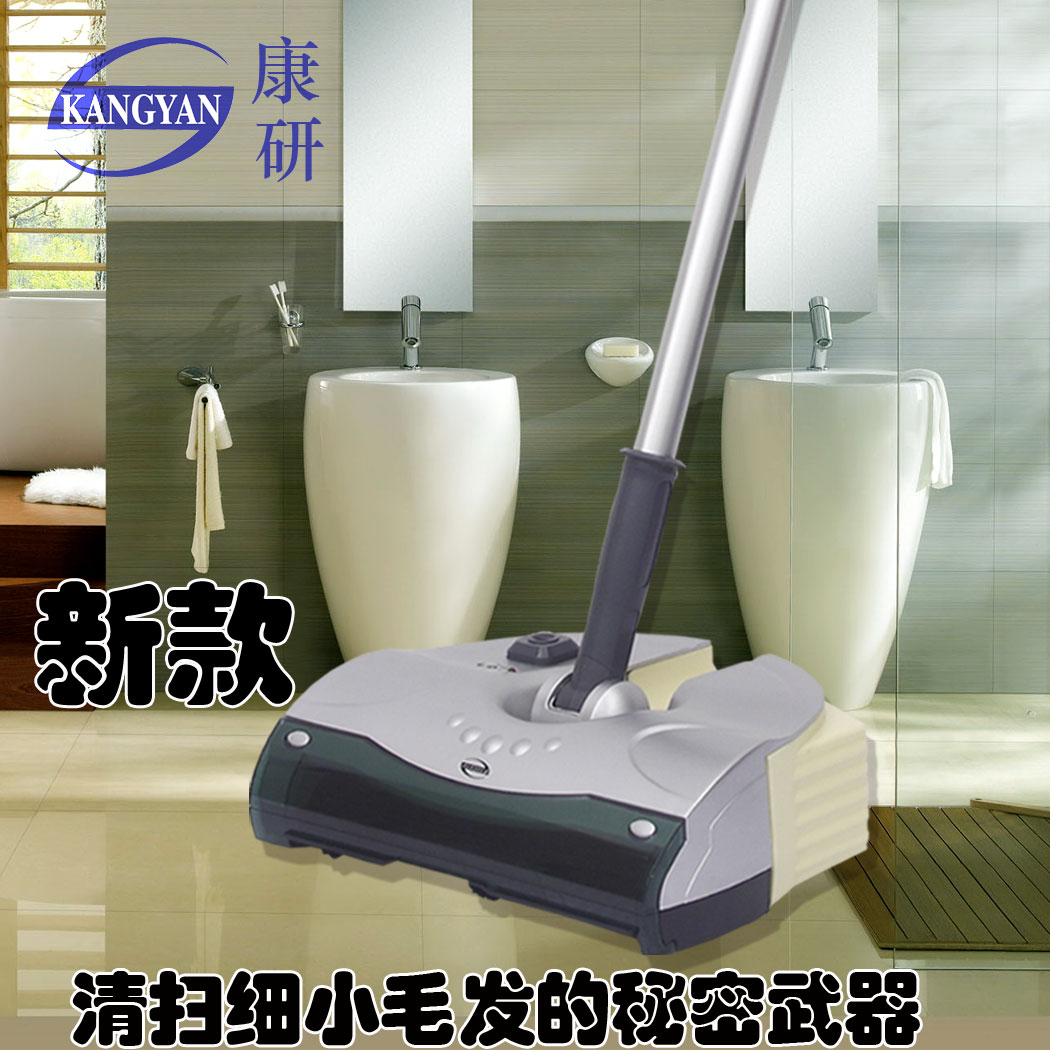 Free shipping Cleaning robot vacuum cleaner hadnd household intelligent vacuum cleaner hadnd device automatic sweep the floor(China (Mainland))