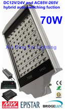 DC24V and AC85V-265V hybrid auto switching function 70W Solar LED Street Light with solar controller dimming led solar lamps(China (Mainland))