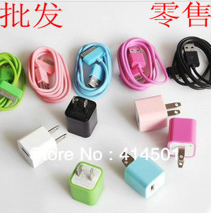 Colorful USA USB wall Charger + colorful sync data Charge Cable for iphone 4 4s ipad 2 3 3G 3GS Free shipping