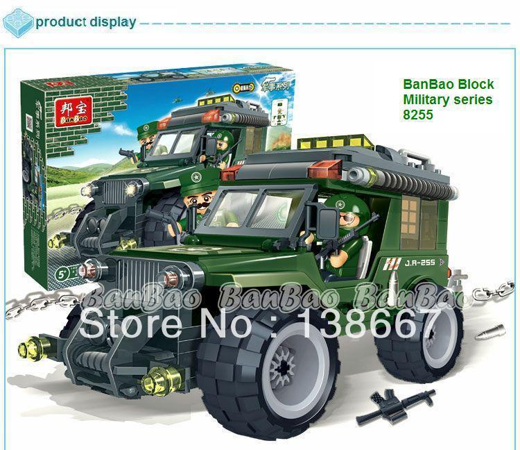 Banbao Army Series Arms Jeep Blocks 8255 Classic Boy Bricks Building Block Toy Minifigures Free Shipping(China (Mainland))