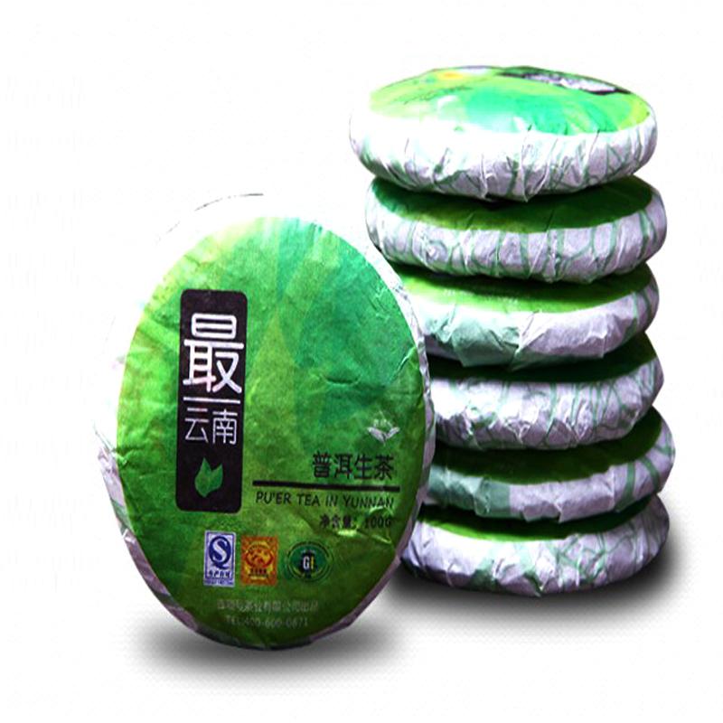 Гаджет  Promotion! 110g Chinese yunnan puer tea,health care China pu