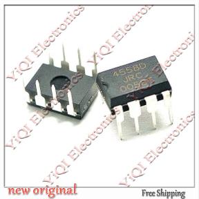20 pieces = NJM4558D JRC4558D 4558D DIP8 DUAL OPERATIONAL AMPLIFIER - YiQi International Electronics Company store