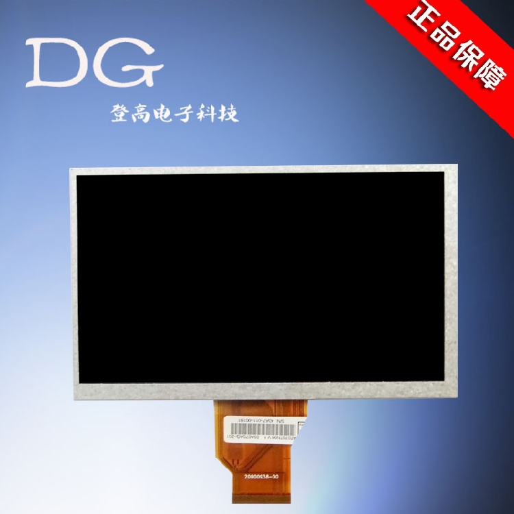7 inch Innolux 20000938-00 still love charm A76 A77 Chi Iraq N77 LCD screen display for the V17(China (Mainland))