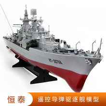 Hengtai remote control boat electric boat large remote control toy model(China (Mainland))