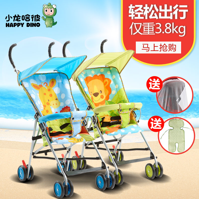 gb brand happydino baby stroller light portable 3.8kg easy and convenient folding Four Seasons General baby carriage baby car(China (Mainland))