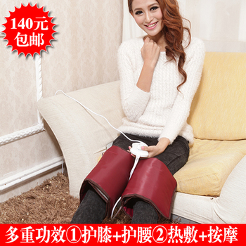 Far infrared hot pad electric heating kneepad thermal therapy instrument knee massage device ghysiotherapy  pb