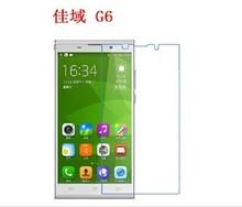 4x Matte Anti-glare LCD Screen Protector Guard Cover Film Shield For Jiayu G6 / Jiayu G6 Basic / Jiayu G6 Advanced