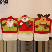 Christmas Decorations New Dinner Chair Cap Snowman Santa Claus Elk Chair Covers 42*47cm(China (Mainland))