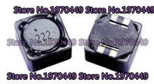 MMS125-221 MT big electric current SMD inductance total mold Ou match 1.51 - Distant hills store