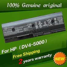 Free shipping TPN-C106 C107 P102 P103 P106 P107 W106 W107 Original laptop Battery For HP ENVY DV4-5000 DV6-7000 DV7-7000 DM6T