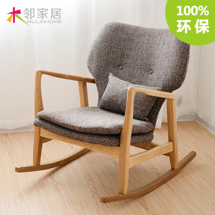 Buy o nordic wood wood rocking chair - Sofas para ninas ...