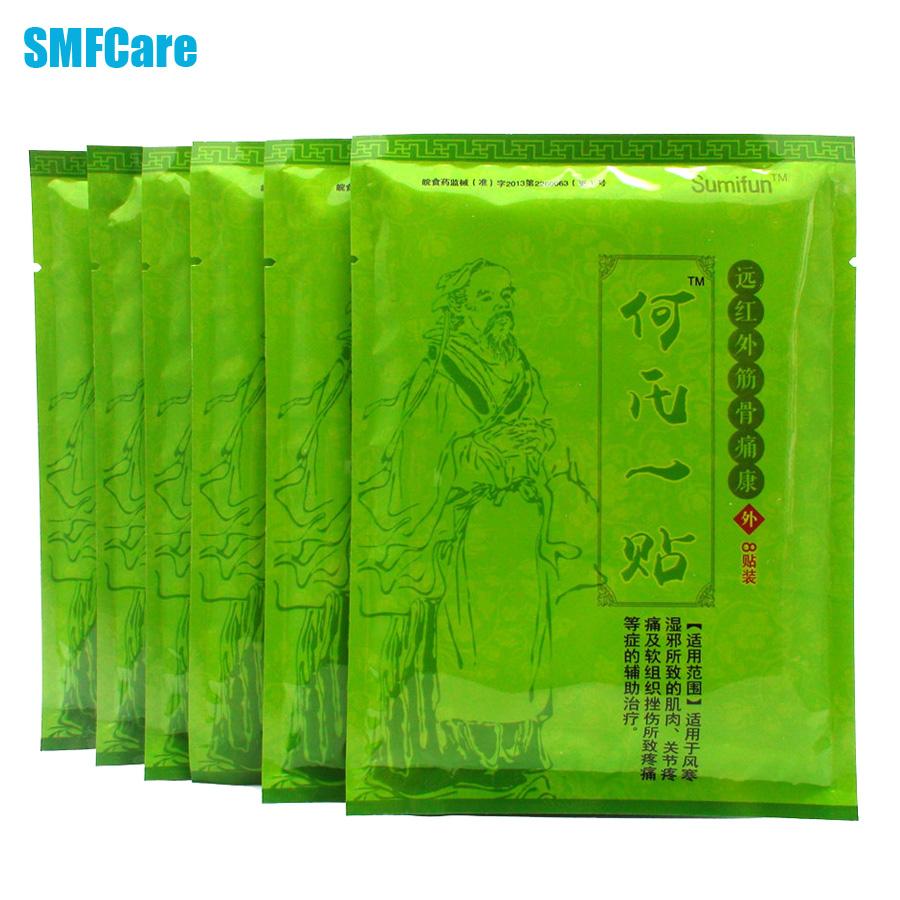 48Pcs Medical Plaster For Joints Rheumatoid Arthritis Plaster Medical Patches Muscle Treatment Back Massage Antistress K00406(China (Mainland))