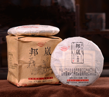 Buy Yunnan menghai puer tea 100g raw pu er tea cake green food chinese sheng cha puerh tea 100g weight loss health care food for $6.24 in AliExpress store