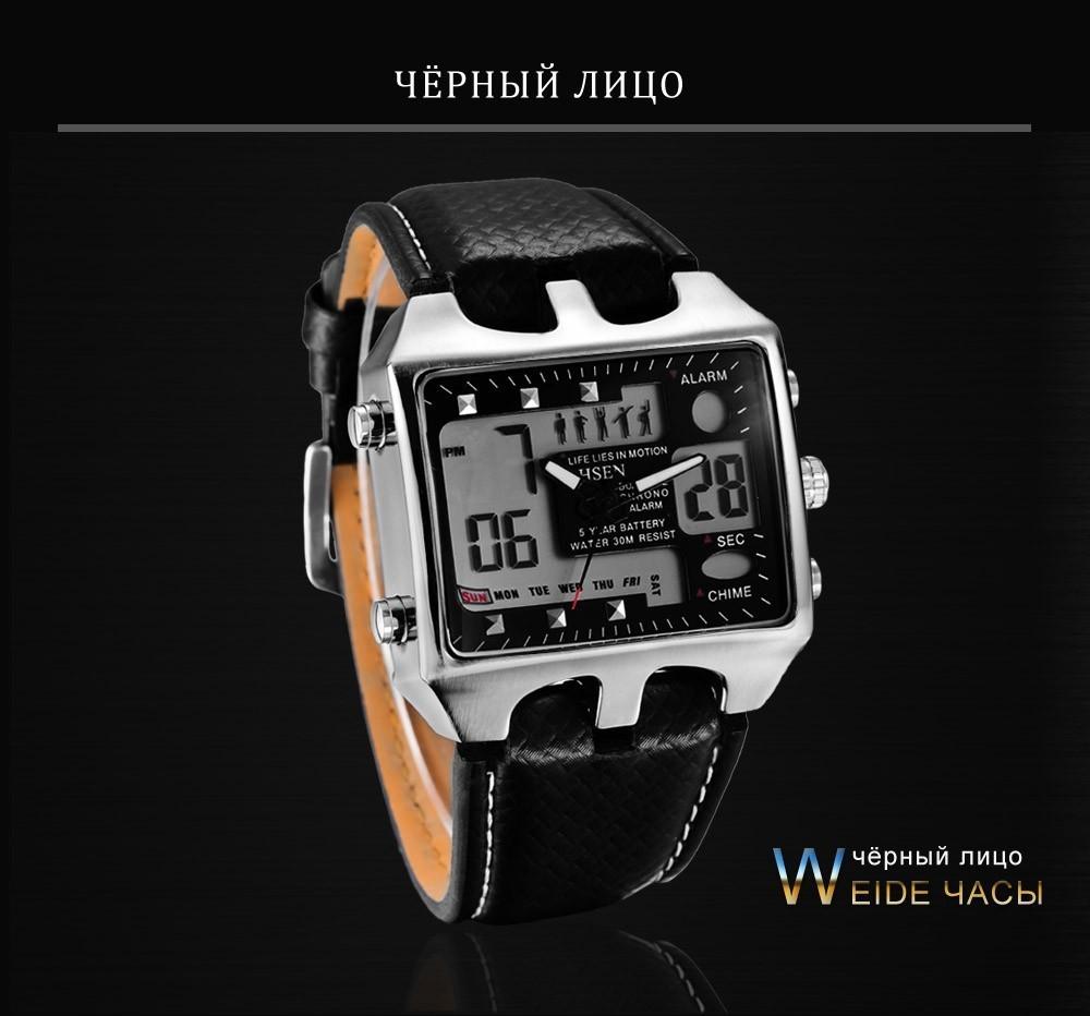 AD0930 sport watch 26