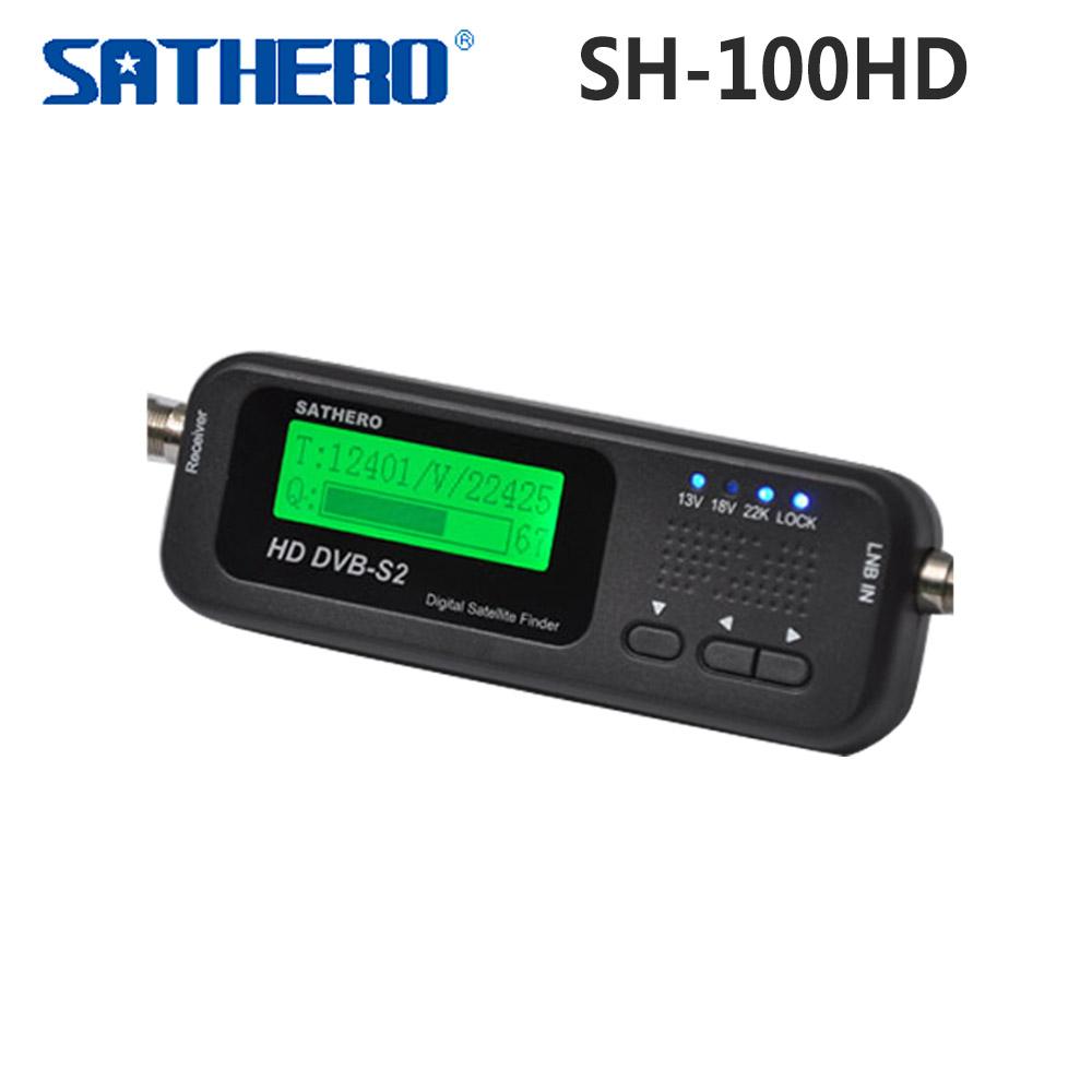 buy genuine sathero sh 100hd pocket digital satellite finder satellite meter. Black Bedroom Furniture Sets. Home Design Ideas