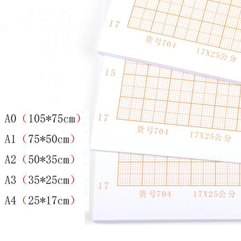Online buy wholesale graph paper from china graph paper for Buy blueprint paper
