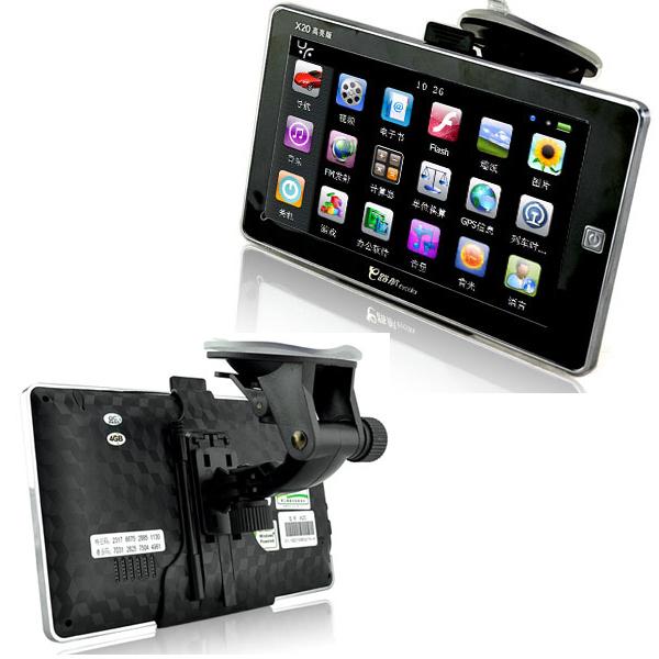 Cheap 7'' Car GPS Navigation HD 800*480 FM / 256M RAM / 8GB Flash Free Map(China (Mainland))