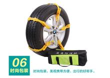 10pcs/Set Car Snow Tire Anti-skid Chains Universal Vehicles Wheel Antiskid Chain Auto Snowblower TPU Snow Chains For Mug Ice...(China (Mainland))