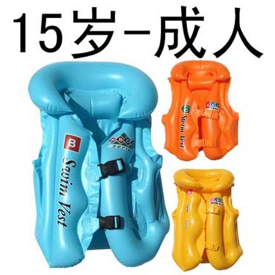 Vest adult swim ring clothing inflatable vest life vest 15 adult life vest thickening(China (Mainland))