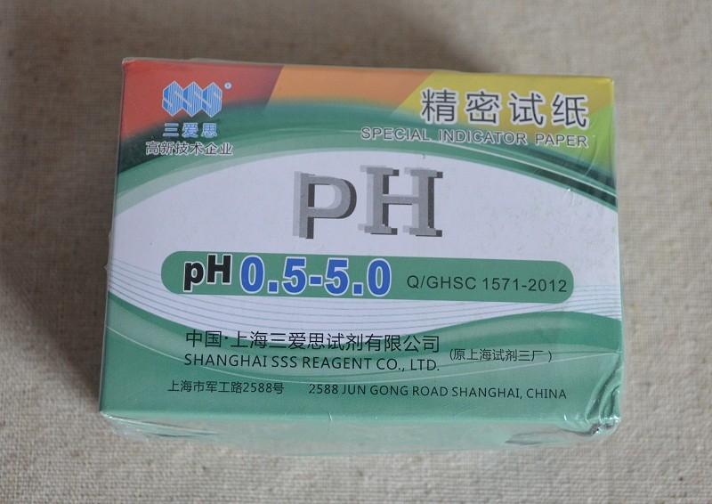 PH-05-5 (1)