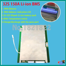 32S 150A bms 2016 new Li-ion 120V large high current BMS PCM for electric bike electric car 150a bms(China (Mainland))