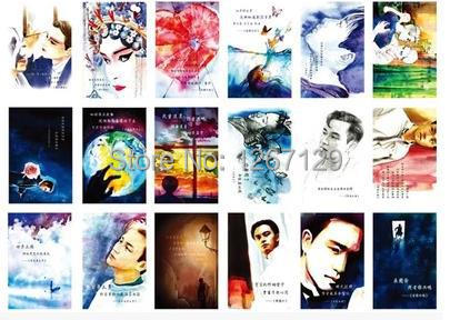 "Original ""Hong Kong hero star Leslie cheung"" postcards (30 pieces of carton)(China (Mainland))"