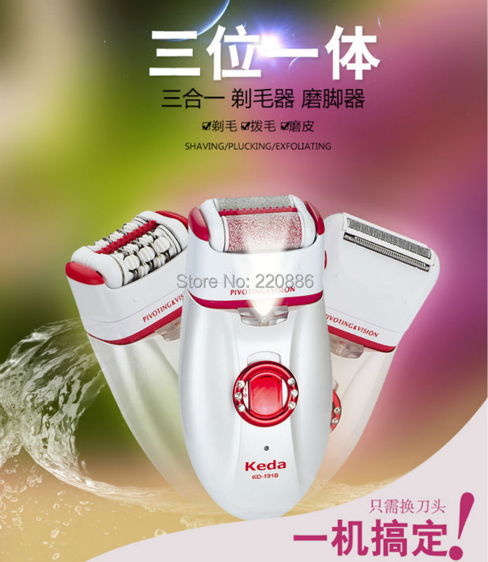 3 in 1 Hair Removal Women's Electric Shaver Rechargeable Lady Epilator 191B Red/Blue Color 220v Free Shipping by Singapre Post(China (Mainland))
