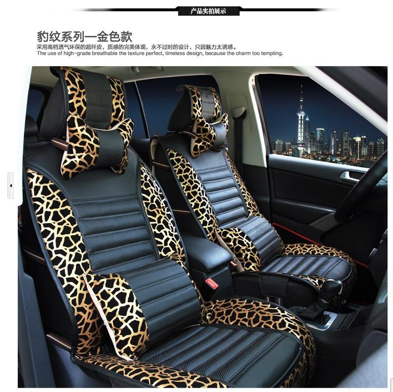leopard print car seat four seasons general car seat auto supplies car decoration inseat covers. Black Bedroom Furniture Sets. Home Design Ideas