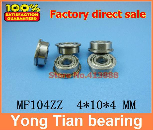 50pcs Free Shipping Boutique flange ball bearings MF104ZZ / LF1040ZZ size 4*10*11.6*4*0.8 mm(China (Mainland))