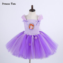 Buy Children Girls Princess Sofia Dress Kids Tutu Dress Girl Birthday Party Performance Tulle Dress Halloween Cosplay Sofia Costume for $15.15 in AliExpress store