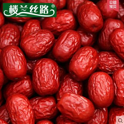 red dates jujube jujuba grey dates giuggiola dried fruit health food 500g