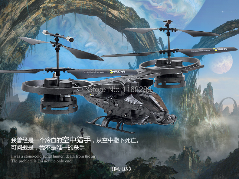 Big size toy 1 pc/lot RC toys & hobbies model jet engine/helicopter radio control avatar /rc helicopters/quadcopter kid present(China (Mainland))
