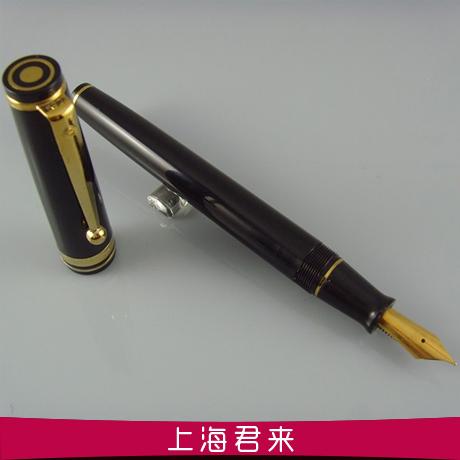 Free shipping yongsheng 590 black fountain pen advanced 590 iridium fountain pen plus size(China (Mainland))