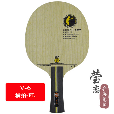 original 729 C-3 C3 (C 3) table tennis blade for beginner and all round player new player to training racquet sports pingpong(China (Mainland))