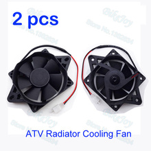 2pcs/pack Radiator Electric Cooling Fan For Chinese 200 250cc ATV Quad Go Kart Buggy(China (Mainland))