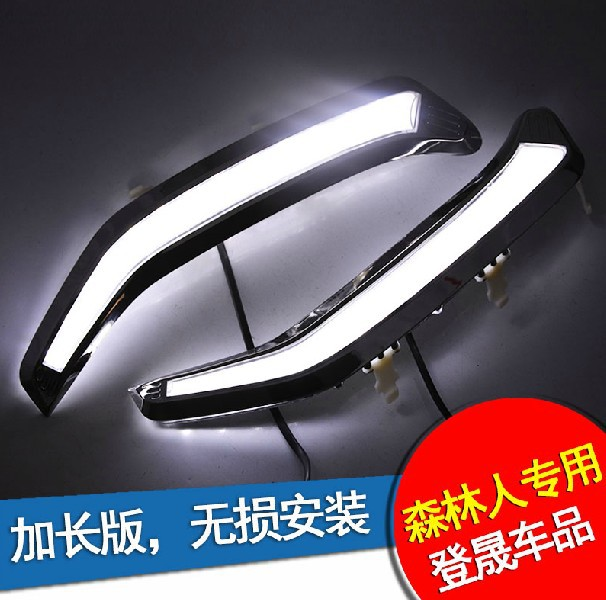 2013 SUBARU forester led drl daytime running light fog lamp exalted version with dimmer function, guiding light, chrome plating