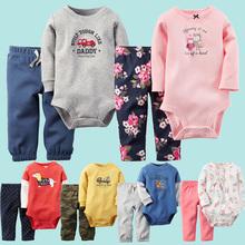 High Quality New 2015 brand baby romper set YKK Carters Romper Set Cotton Autumn Warm baby romper set 2pcs baby clothing set(China (Mainland))