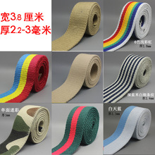 wholesale cotton polyester nylon ribbon webbing for canvas belt 1roll 50m(China (Mainland))
