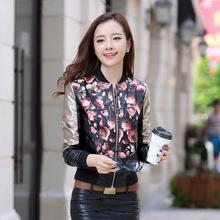 Chaquetas De Cuero Mujer The New Spring 2016 Women's Printing Paragraph Ms. Imitation Leather Pu Jacket Baseball Shirt Fashion(China (Mainland))