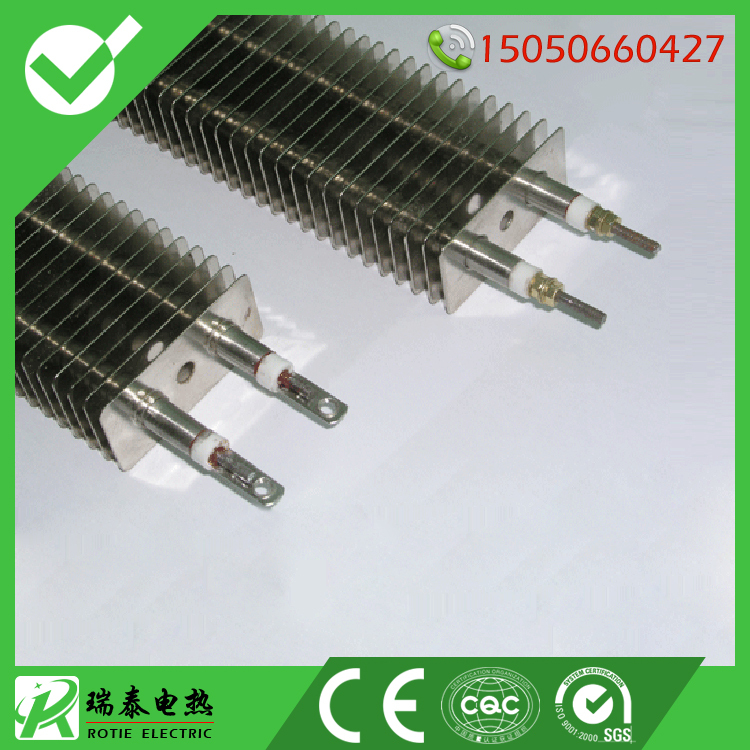 [Manufacturers] integrity square finned heating pipe heating pipe stainless steel fins dry electric heating tube(China (Mainland))