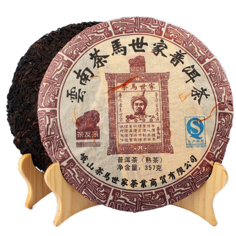 sangioveses type ripe puerh tea premium leaves and Chinese yunnan puer tea 357g cake China the tea pu er cha products *<br><br>Aliexpress