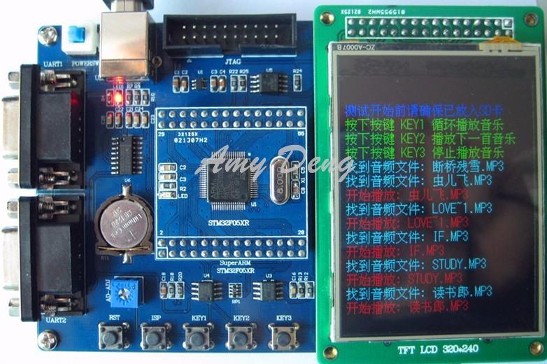 Free shipping Cortex-M0 development board / STM32F051 development board / ARM core / with MP3 / value board