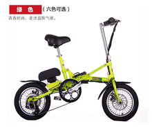tb14 The New 2015  Basic type upgrade / US GWB folding electric car / lithium battery electric bicycle