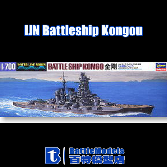 Hasegawa MODEL 1/700 SCALE military models #49109 IJN Battleship Kongou plastic model kit(China (Mainland))