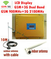 Newest 2G 3G LCD Signal booster dual band GSM 900 3G GSM 2100 Mobile Phone Booster