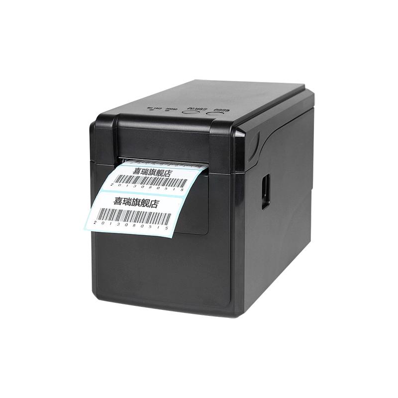 Sticker Label Maker Sticker Barcode And Label