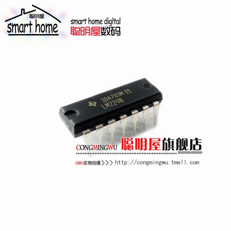 Brand new original LM224N DIP14 LM224 amplifier line 5--LWYDZ